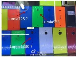 Lumia