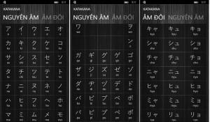 Giao diện bảng chữ cái Katakana bao gồm chữ viết kí tự Katakana và Romaji.
