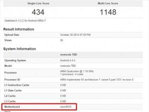 Thông tin cấu hình ít ỏi của Motorola TBD