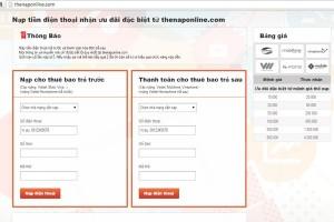 Trang nạp thẻ giả mạo có logo của các nhà mạng nhằm tăng độ tin cậy