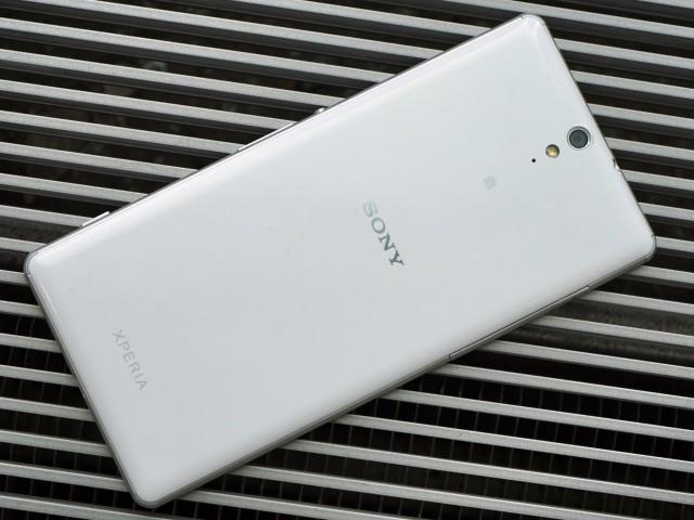 Sony Xperia C5 Ultra.