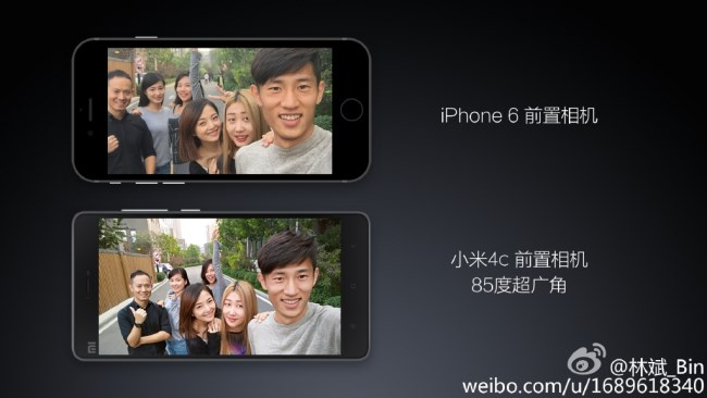image-1442819032-mi_4c_vs_iphone_6_from_camera_e1442766129382_hppb
