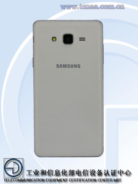 samsung-galaxy-mega-on-sm-g600-3