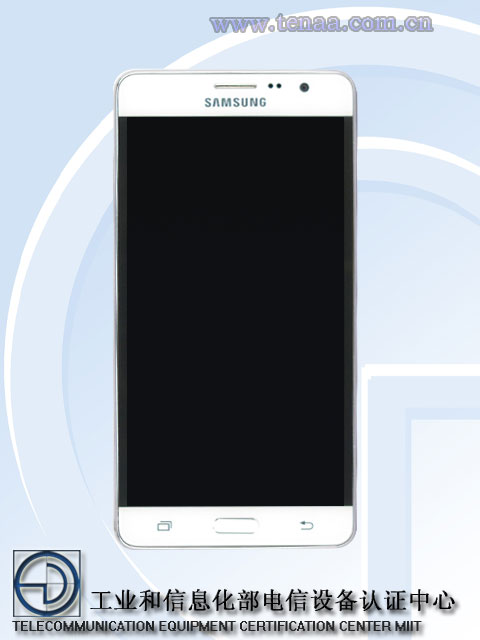 samsung-galaxy-mega-on-sm-g600