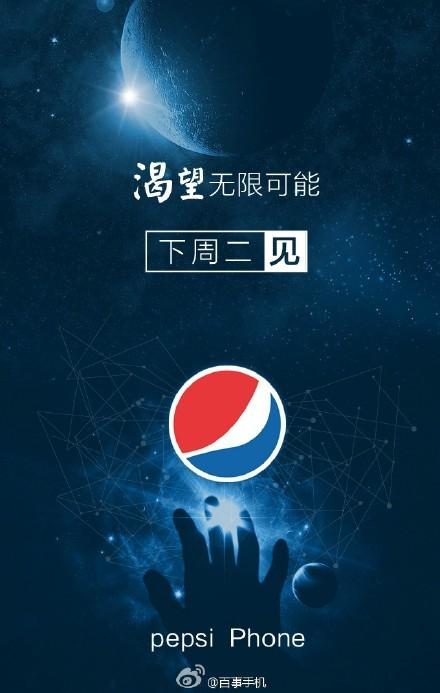 """Pepsi """"úp mở"""" về smartphone trên mạng xã hội Weibo."""