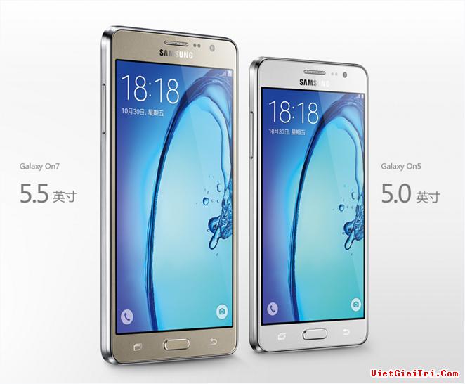 Hình ảnh bộ đôi Samsung On trên website của Samsung China