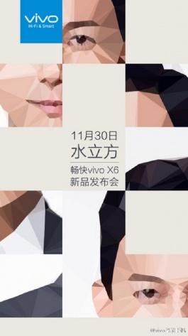 Poster chính thức của sự kiên. Ảnh: GSMDome