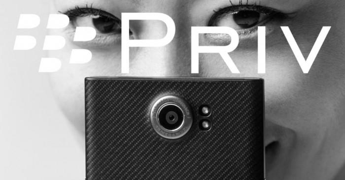 priv-camera-2