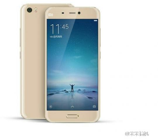 image-1451227355-Xiaomi-Mi-5-in-Gold.jpg