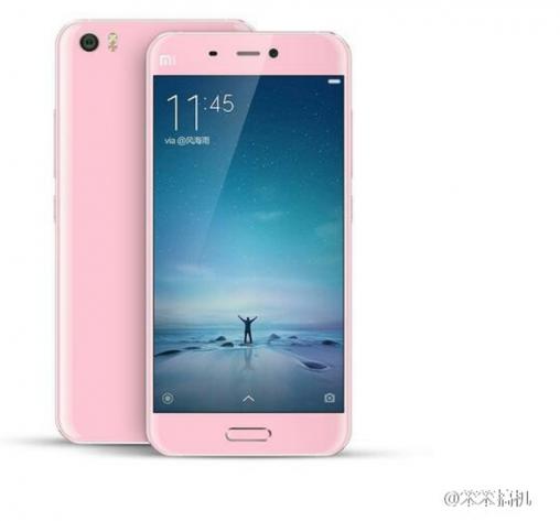 image-1451227355-Xiaomi-Mi-5-in-Pink.jpg