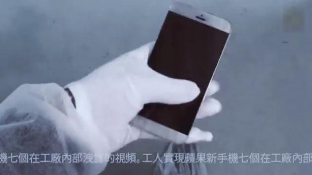 Hình ảnh rò rỉ iPhone 7 tại nhà máy foxconn cách đây không lâu
