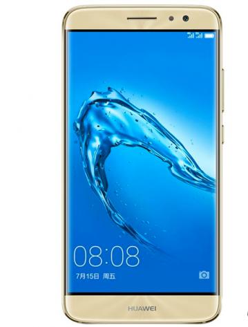 Huawei Maimang 5 vừa được ra mắt và thu hút được nhiều sự quan tâm từ người tiêu dùng