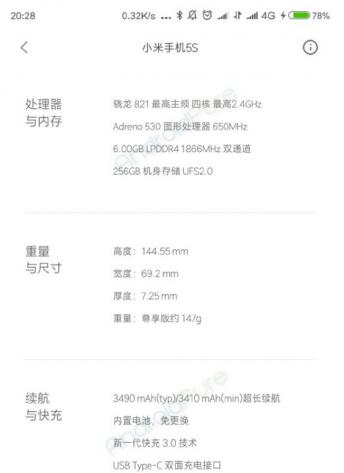 image-1473609497-Rumored-specs-for-the-Xiaomi-Mi-5s