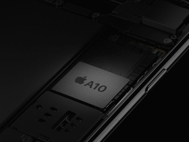 image-1474171450-iphone-7-a10-fusion-chip