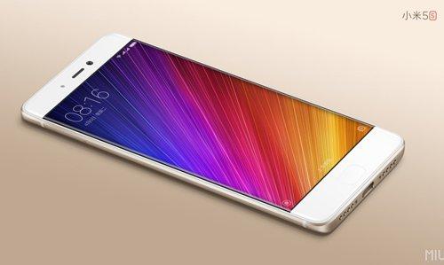 Xiaomi Mi 5s có màn hình 5,15 inch Full HD