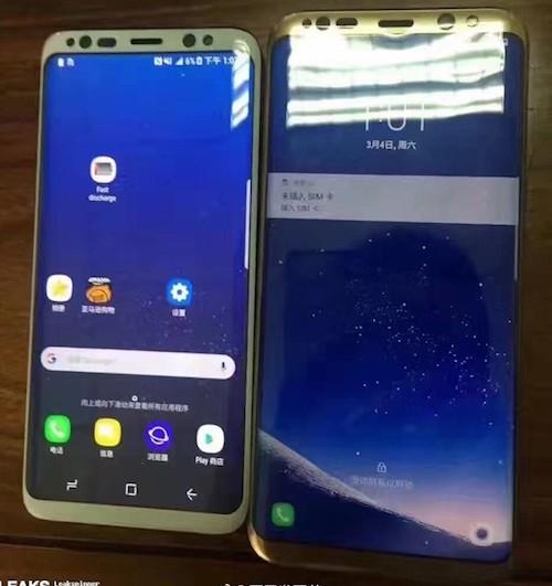Ảnh cắt từ một đoạn clip được cho là Galaxy S8 đang hoạt động thực tế.