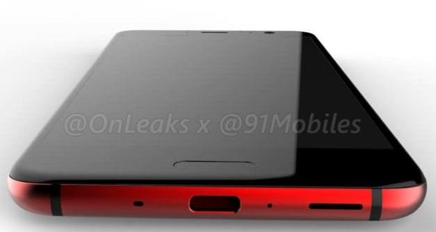 image-1494232067-HTC-U-11-Glossy-Red-5
