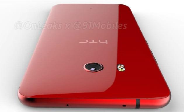 image-1494232067-HTC-U-11-Glossy-Red-7