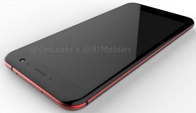 image-1494232067-HTC-U-11-Glossy-Red