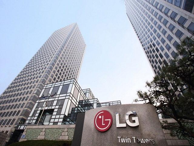 LG phủ nhận tin đồn thâu tóm Pantech