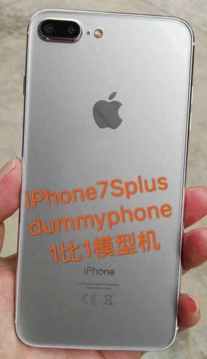 tz-11502018224-image-1502018029-iPhone-7s-2